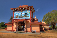 Chandreshwar Boothnath Temple, Quepem